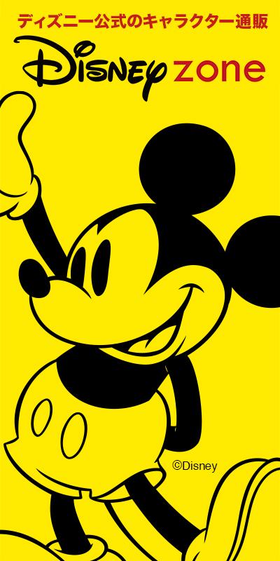 アディダス ロゴ 画像 ディズニー
