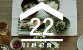 全国47都道府県の地域産品や地域特産品を使ったレシピをご紹介!