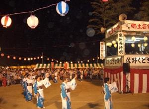 泉佐野郷土芸能の集い