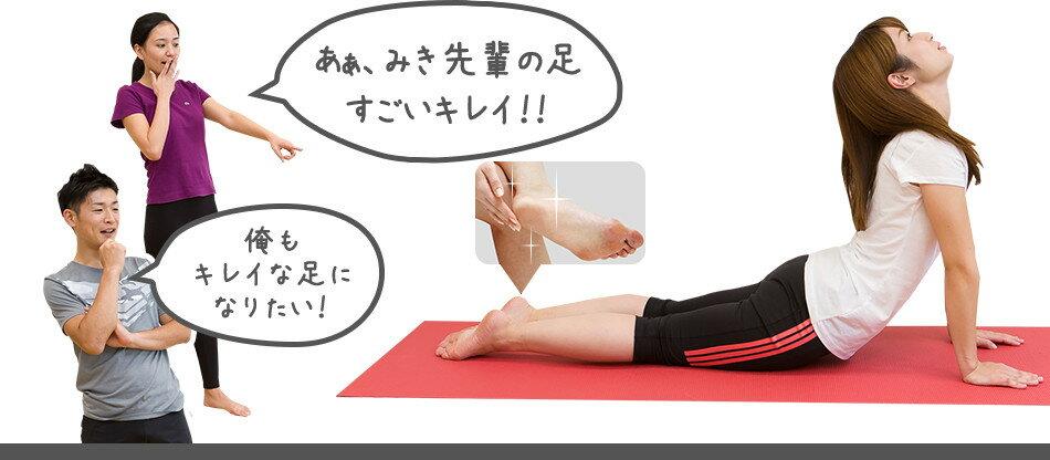 あぁ、みき先輩の足すごいキレイ!! 俺もキレイな足になりたい!