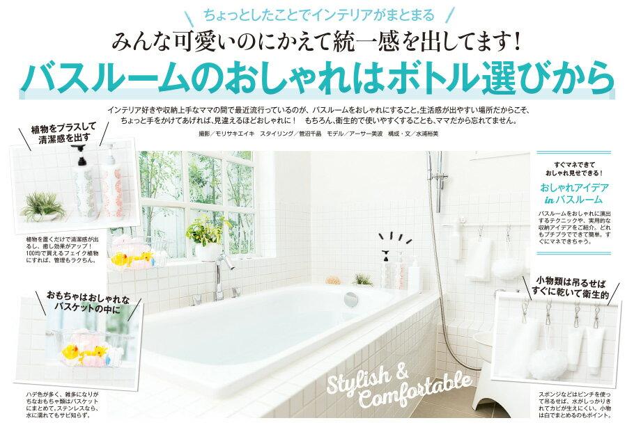 バスルームのおしゃれアイデア
