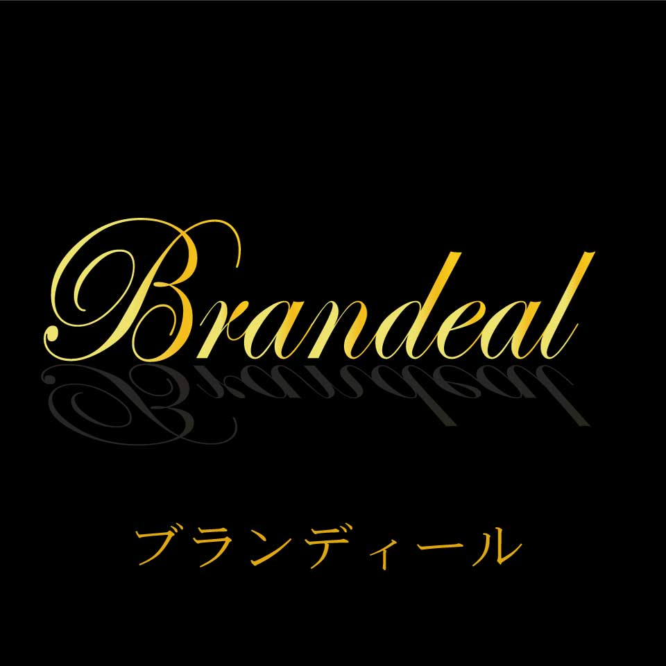 auc-brandeal