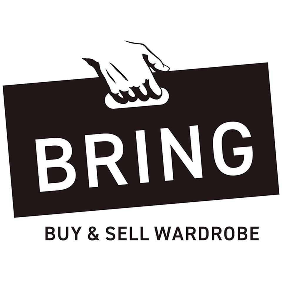 bring-sg