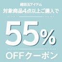 mskkf20-1立体マスク4点以上ご購入で55%OFFクーポン割引!