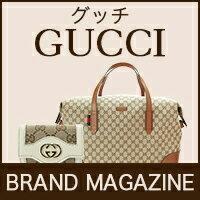 GUCCI ファッション小物・レザーグッズなどをご紹介!