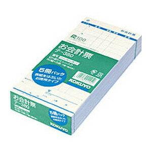 紙製品・封筒