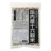雑穀・雑穀米
