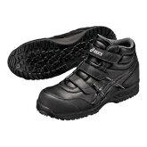 作業靴・安全靴