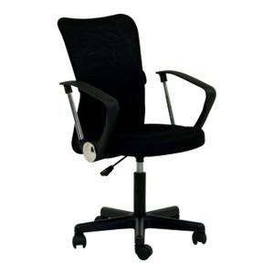 楽天市場 オフィスチェア オフィス家具 インテリア 寝具 収納 の通販