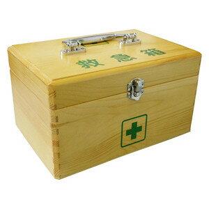 応急手当用品