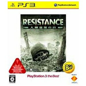 PS3ソフト・FPS