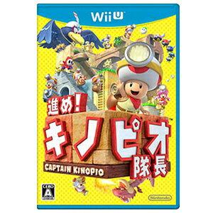 WiiUソフト・アドベンチャー