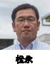 松永賢治さんのアイコン画像