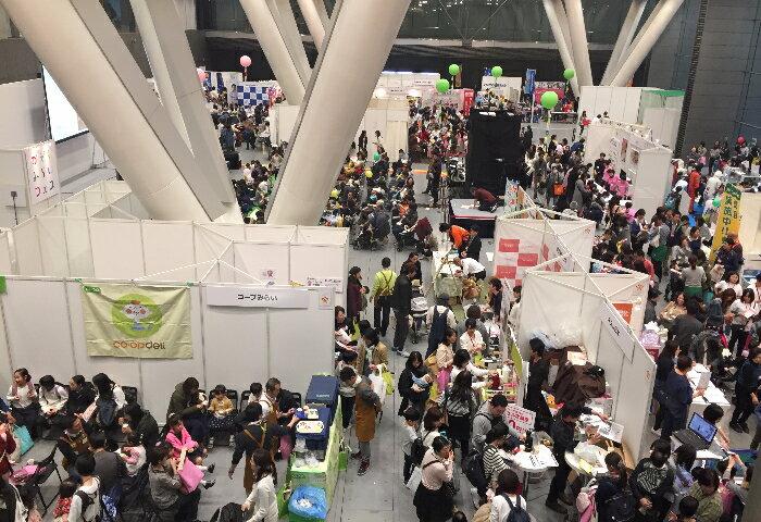 【PR】【イベントレポート】かぞくみらいフェス2017IN東京国際フォーラム