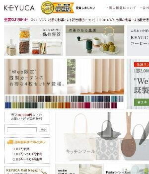 KEYUCAの商品は、シンプルなデザインが魅力