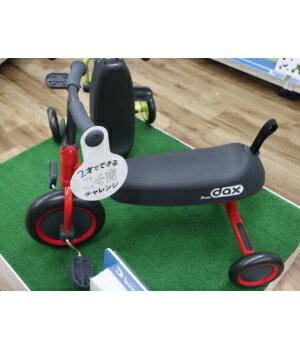 三輪車だからできる遊びと成長を伝える商品を作りたい