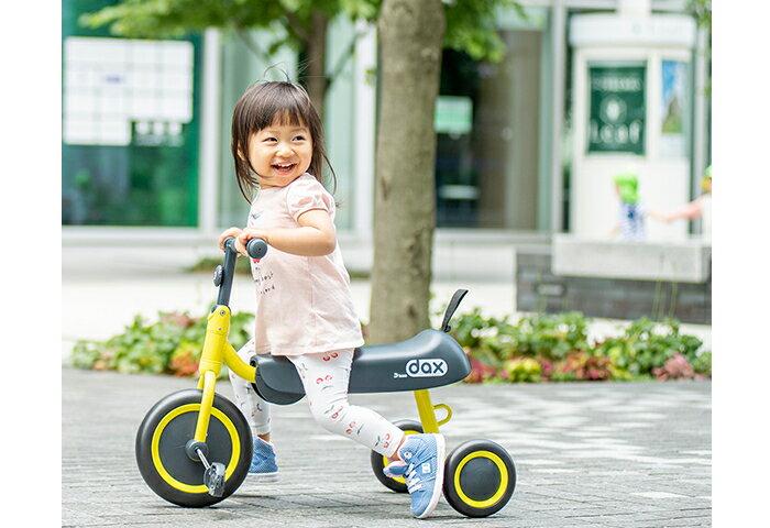 【人気商品のそこが知りたい!】育児を通じて子どもを想う気持ちが商品開発の原動力に!一緒に遊んで成長できるベストパートナー「D-bike dax」