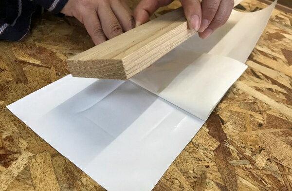 ?壁紙の貼り付け