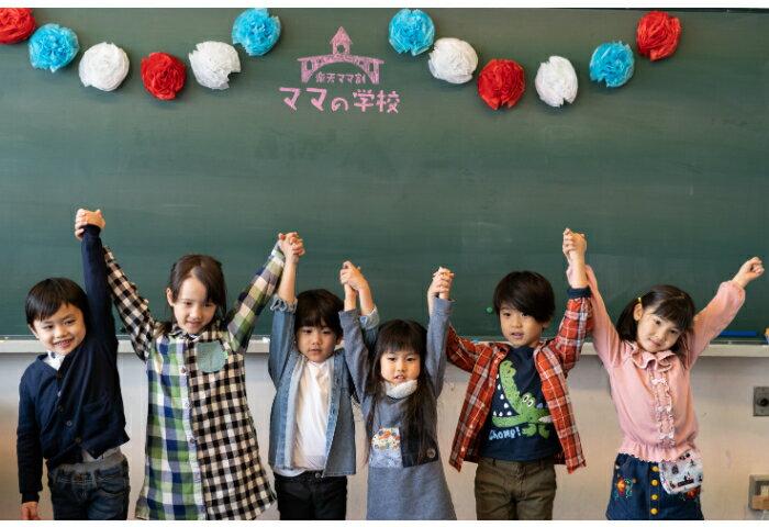 【楽天ママの学校‗Vol.2】先輩ママが入学前の不安を解消!入学準備講座
