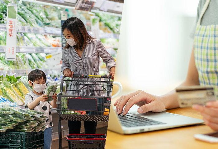 賢いママの新たな生活様式【お得な買い物とマイナポイント】