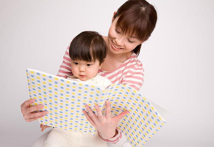 赤ちゃん向けおすすめ絵本を紹介!読み聞かせや自分でめくる布絵本も