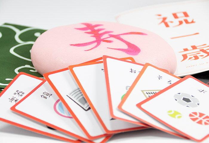 選び取り&一升餅のやり方とは?1歳の誕生日の祝い方やカードの手作り方法も