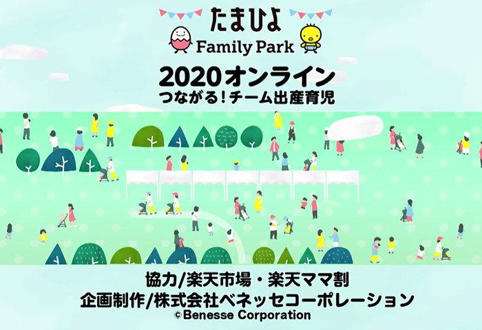 【ママ必見】お得で便利な楽天市場の活用術を大公開!