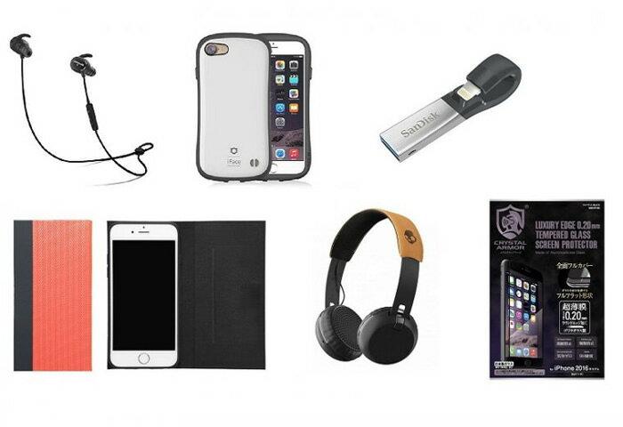 【イヤホンからカバーまで】iPhone 7に買い替えたら手に入れるべきスマホアクセサリー6選