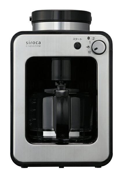 シロカ クロスライン  全自動コーヒーメーカー SC-A111  実売価格9980円