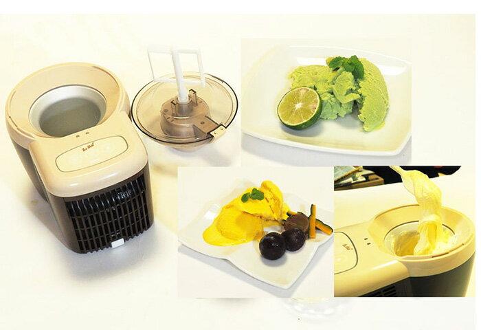 秋の味覚と相性バツグン! 約2万円の家庭用アイスクリーム機をハイアールが出したのを知ってた?