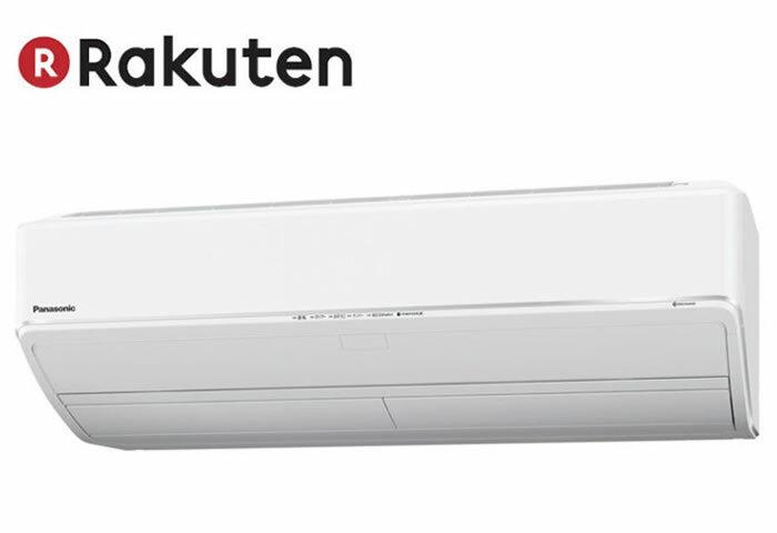 エアコン買い替えは5月までが最後のチャンス! 5分でわかる賢い選び方と最新オススメモデル6選
