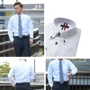 形態安定加工でアイロン不要。多彩なデザインワイシャツ