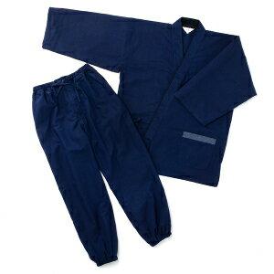 和の伝統を重んじる人に人気の紬織の作務衣