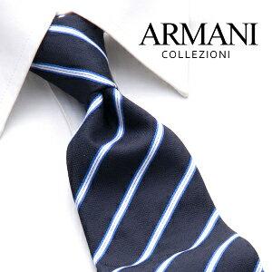 お洒落を知り尽くした男たちへ贈る「アルマーニ コレッツォーニ」