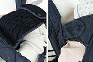 育児のプロが使っている 安心安全のおんぶ紐