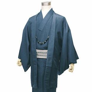 Haori (Kimono Jacket)