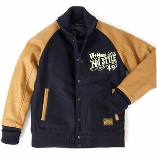 Award Jacket