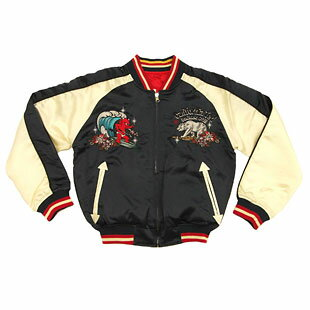 Japanese Award Jacket