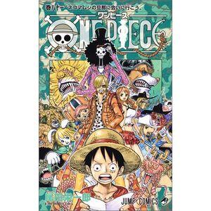 ONE PIECE(巻81) [ 尾田栄一郎 ]