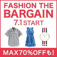 【予告】ファッション・ザ・バーゲン間もなく開始!
