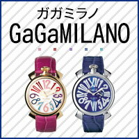 GaGa MILANO 新生活、贈り物にガガミラノ