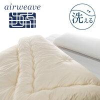 様々な寝具カテゴリーで睡眠環境をサポートするエアウィーヴ!