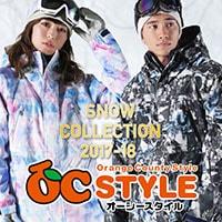 oc-style