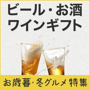 冬にぴったりの日本酒セットやワインを!送料無料も