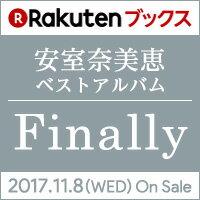 名曲が集結!ベストアルバム発売!