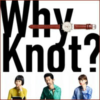 knot-watch