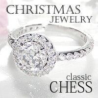 ダイヤモンドの品質にこだわり抜く本格派ジュエリーショップ