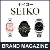 【SEIKO】新生活、贈り物に、セイコーの腕時計を