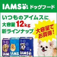 iams_dog