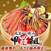 楽天総合1位獲得!お刺身でも食べれる高鮮度カット生ずわい蟹